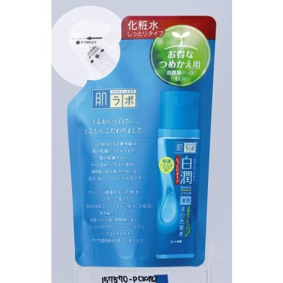 ロート製薬 肌ラボ 白潤 薬用美白化粧水 しっとり 詰替え 170ml