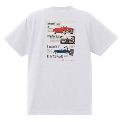 アドバタイジング フォード Tシャツ 白 1050 黒地へ変更可 1950 ビクトリア クレストライナー シューボックス f1 ホットロッド ロカビリー