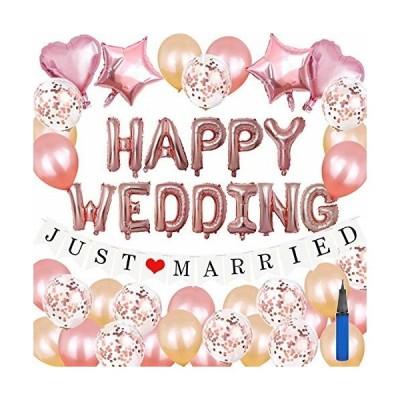 Weuiean 結婚式 結婚祝い 風船 「HAPPY WEDDING」装飾 飾り付け セット (50点セット) アルファベット バルーン 結婚用