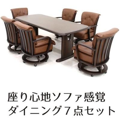 ダイニングテーブルセット 6人用 7点セット モダン 回転椅子 キャスター付き