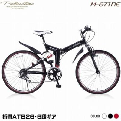 【送料無料】マイパラス 折畳自転車 ATB 26インチ シマノ6段変速 Wサスペンション M-671RE-BK ブラック ROSSOエディション 池商