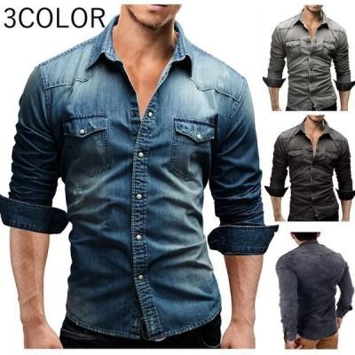ダンガリーシャツ カジュアルシャツ シャツ メンズ トップス ファッション おしゃれ スタイリッシュ 長袖 ボタン M L XL 2XL 3XL