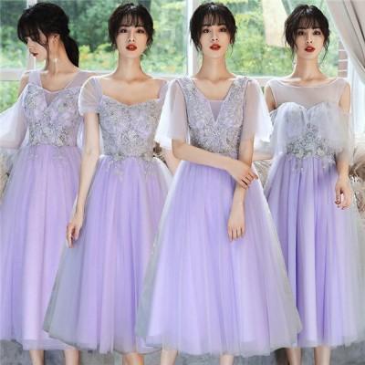 結婚式ワンピース パーティードレス ブライズメイドドレス 編み上げタイプ 二次会 ドレス 呼ばれドレスミモレ丈ドレス オープンショルダー 体型カバー