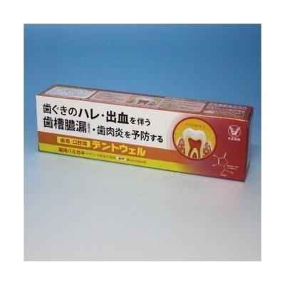 大正製薬 歯周・口腔用デントウェル 100g