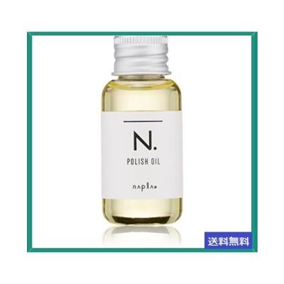 ナプラ N. ポリッシュオイル ミニ
