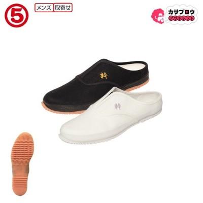 作業靴 ワークシューズ スリッポン 丸五 メンズ 大とうりょう#303 脱ぎ履き楽々設計 3E アメゴムソール