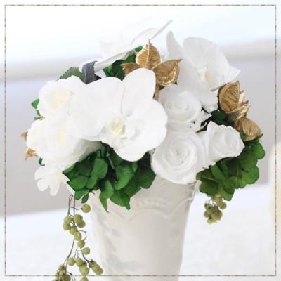 コンパクトな開店祝いに 胡蝶蘭 プリザーブドフラワー 花 ギフト プレゼント フラワーアレンジメント お祝い Leda レーダ 白