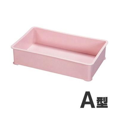 サンコー PP特大カラー番重 ばんじゅう A型 ピンク