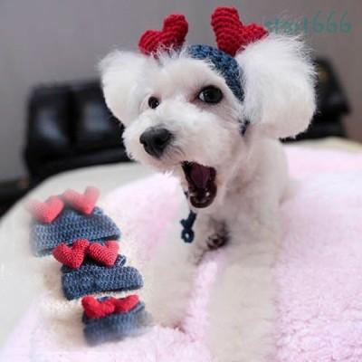 ハート柄 ニット帽子 ドッグウェア 犬の服 ワンちゃん服 犬服 ペット服 ドッグ服 小型犬 ペットウェア