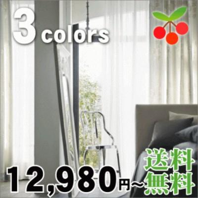 洗える 色 ベージュ ブラック 柄 植物柄 オーナメント上品 カーテン オーダーカーテン オーダ