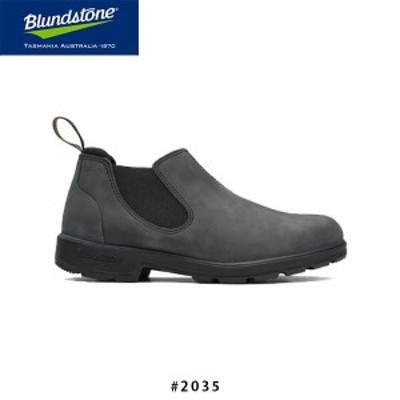 送料無料 ブランドストーン BS2035 LOW-CUT Rustic Black ラスティックブラック メンズ サイドゴア ブーツ ローカット ヌバック レザー