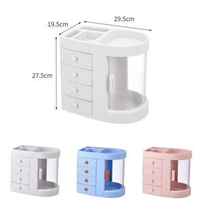 化粧品収納ボックス コスメボックス メイクボックス 卓上収納 多層引き出し収納 小物入れ 大容量 収納ケース おしゃれ 防塵 家庭用(幅29.5x奥行7x高27.5cm)