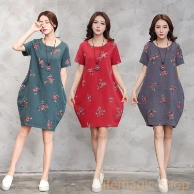 ワンピース 新しい大きいサイズ 緩い綿ジャガード 刺繍 ランタンスカート 半袖ドレス
