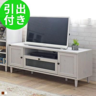 テレビ台 ローボード おしゃれ 収納 引き出し テレビボード 北欧 120cm 32型 40型 白