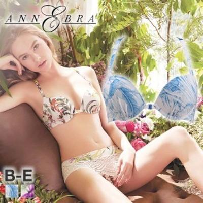 (アンブラ)ANNEBRA Floral I love Change プリント フロントホック 3/4カップ ブラジャー BCDE 谷間 ふっくら 単品