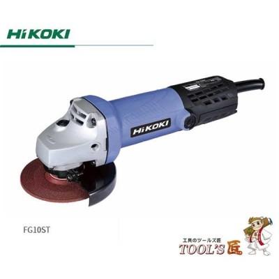 HiKOKI DIY工具 電気ディスクグラインダ FG10ST