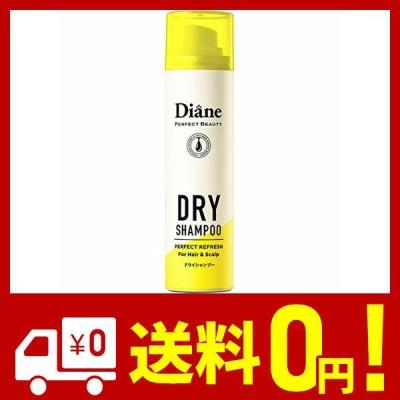 【携帯用】ドライシャンプー (水のいらないシャンプー) フレッシュシトラスペアの香り ダイアン パーフェクトビューティー 40g
