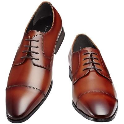 [ライムガーデン] ビジネスシューズ メンズ ストレートチップ 紳士靴 外羽根 LG205 (茶,25.5cm)