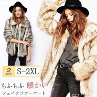 秋冬 フェイクファー 毛皮コート レディース 防寒 上品 もふもふ暖かい 物 冬服 ふわふわ