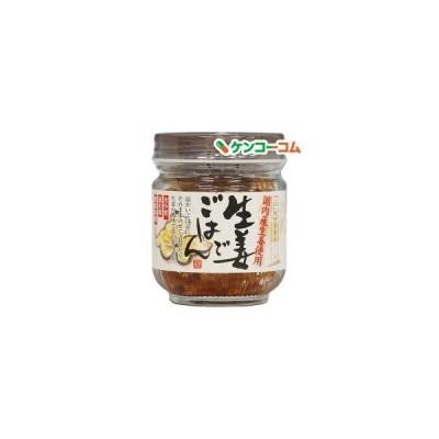 マルシマ 生姜でごはん ( 70g )