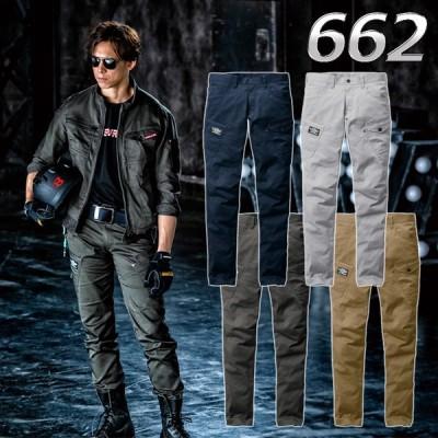 バートル BURTLE 662 カーゴパンツ ストレッチ ユニセックス メンズ レディース ファッション DIY シルバー グリーン ネイビー カーキ ボトムス パンツ 春服