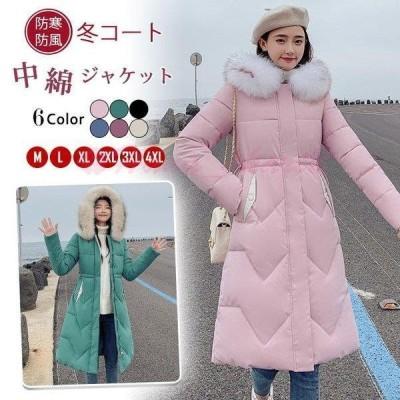 中綿コート 中綿ロング丈コート フード付き 中綿 ロング丈 アウター レディース 大きいサイズ 上品 秋冬新作