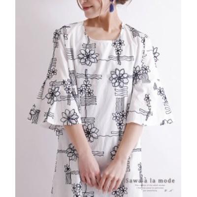 冬新作 花柄モチーフ刺繍の五分袖コットンチュニック チュニック ワンピース レディース ファッション 花柄 刺繍 コットン 綿 ホワイト
