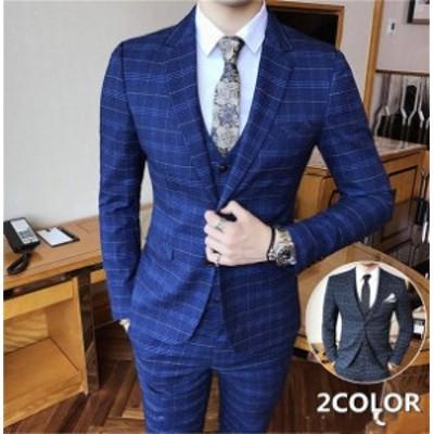 送料無料 ビジネススーツ スリーピーススーツ3ピーススーツ 3点セットチェック柄 メンズスーツセット セットアップ 細身 紳士服 結婚