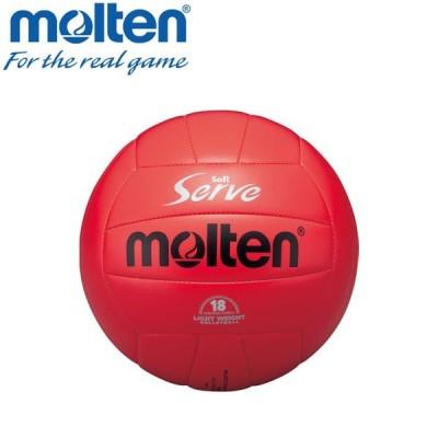 モルテン バレーボール ボール 4号 ソフトサーブ 軽量 EV4R