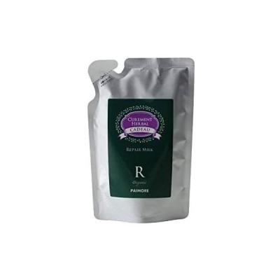 パイモア キャドゥ リペアミルク 100g レフィル トリートメント 白
