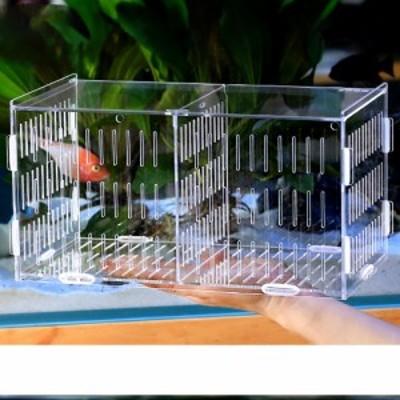 アクアリウムの水槽の隔離ボックスアクリルグッピーの隔離ボックスing化ボックス稚魚稚魚ベタ L20 x W10 x H15 cm