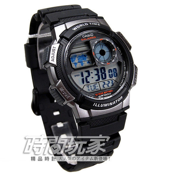 CASIO卡西歐AE-1000W-1B 自動LED照明 10年電力 電子錶 男錶 軍錶 學生錶 AE-1000W-1BVDF