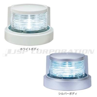 LED航海灯 第三種 マスト灯 マストライト 小糸製作所 小型船舶検査対応