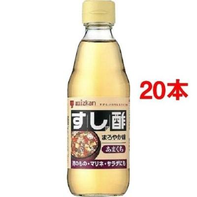 ミツカン すし酢 あまくち (360ml*20本セット)