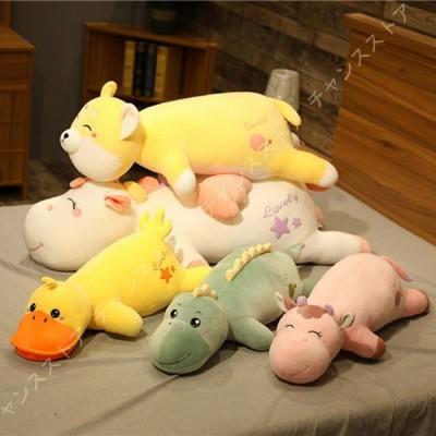 抱き枕 ウシ ぬいぐるみ 子供女の子 置物 店飾り ブラウン 動物 かわいい 柔らかい 横向き寝 入学祝い ふわふわ もちもち クッション おもちゃ