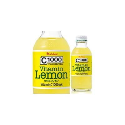 ハウスウェルネスフーズ C1000 ビタミンレモン  140ml×30本