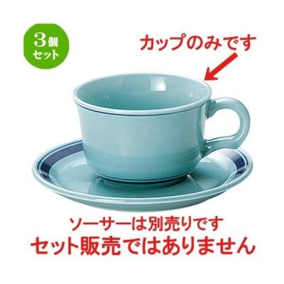 3個セット☆ コーヒー ☆カントリーサイド オーシャンブルー ティーカップ [ L 11.8 x S 9.5 x H 6.1cm ] 【 飲食店 レストラン 洋食器 業務用 】