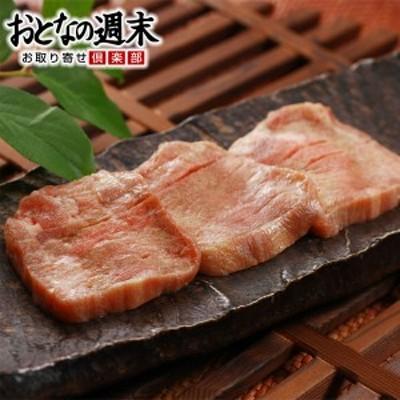 牛たん 厚切り芯たん塩仕込み【送料無料】130g×3枚セット 牛たん 塩たん 焼肉