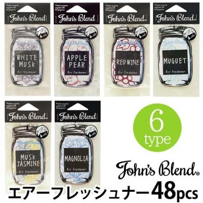 John's blend ジョンズブレンド エアーフレッシュナー 48個セット 吊り下げ ペーパー 車 芳香剤 部屋 消臭 トイレ 香り アロマ カーフレグランス 送料無料