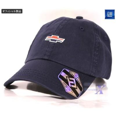 【シボレー・オフィシャル製品】帽子・キャップ(ネイビー)