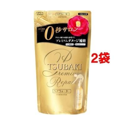 ツバキ(TSUBAKI) プレミアムリペア ヘアウォーター つめかえ用 ( 200ml*2袋セット )/ ツバキシリーズ
