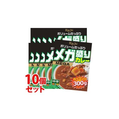 《セット販売》 ハチ食品 メガ盛りカレー 中辛 (300g)×10個セット レトルトカレー ※軽減税率対象商品