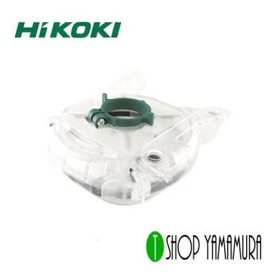 HiKOKI ハイコーキ 自己集じんアダプタ(カップダイヤ用) (125mmデイスクグラインダ専用) 333998