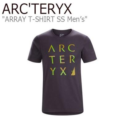 アークテリクス Tシャツ ARC'TERYX メンズ ARRAY T-SHIRT SS Men's アレイ TEEシャツ DIMMA ディマ ATJFM24280 ウェア 新品未使用 新古品