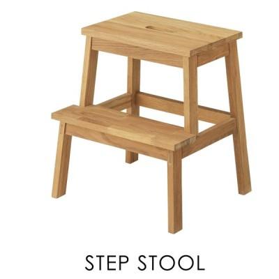 踏み台 脚立 2段 木製 おしゃれ 北欧 ステップ台 完成品 トイレ 手洗い 子供 安い 人気 新生活