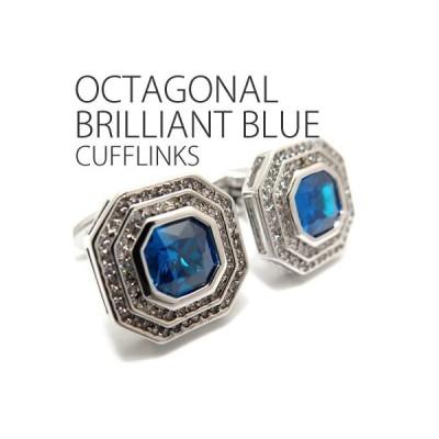 オクタゴナルブリリアントカフス(ブルー) (カフスボタン カフリンクス) Lumie 8500