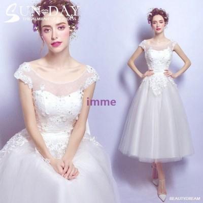 花嫁ミニドレス、ウェディングドレス、ミニドレス、花嫁二次会、露背、パーティドレス、かわいい、プリンセスhs1885
