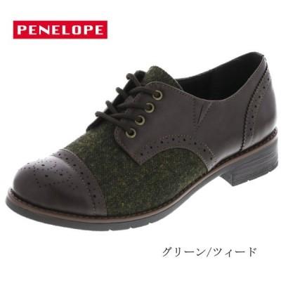オックスフォードシューズ レディース PENELOPE ペネローペ マニッシュ おじ靴 パンプス ローファー ひも靴 2E相当 22.5-24.5 アシックス商事 acpn68990t