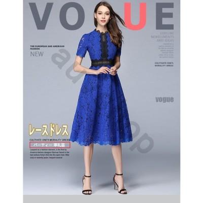 ドレス 半袖 くりぬく ジッパー 大人気 上品 スタンドカラー パーティードレス イブニングドレス エレガント ウェディングドレス ミニドレス