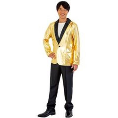 ゴールドジャケット 衣装 コスプレ衣装 ハロウィン 仮装ハロウィン コスプレ 衣装 なりきり 仮装 余興 コスチューム[▲][J]